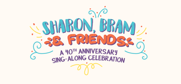 Sharon & Bram show page banner